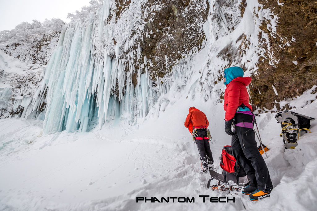 Scarpa Phantom Tech Could  Be Our New Favorite Boot!